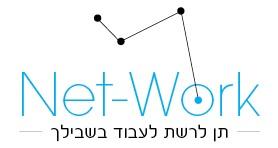 Net-Work – פרסום ושיווק לעסקים